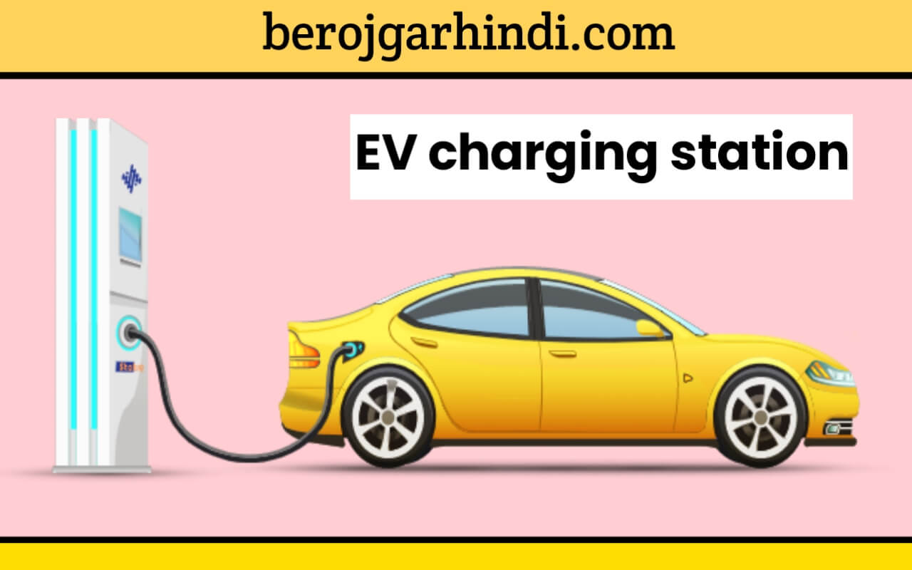 EV charging station dealership kaise khole